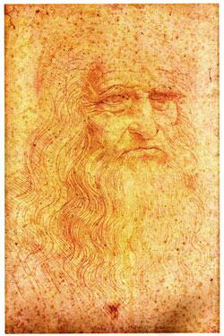 Сопроводительное письмо Леонардо да Винчи