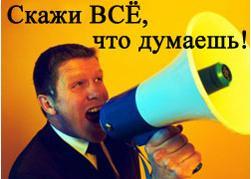 Работа.ру награждает авторов-соискателей