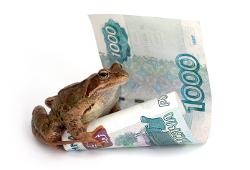 Налоги на зарплату